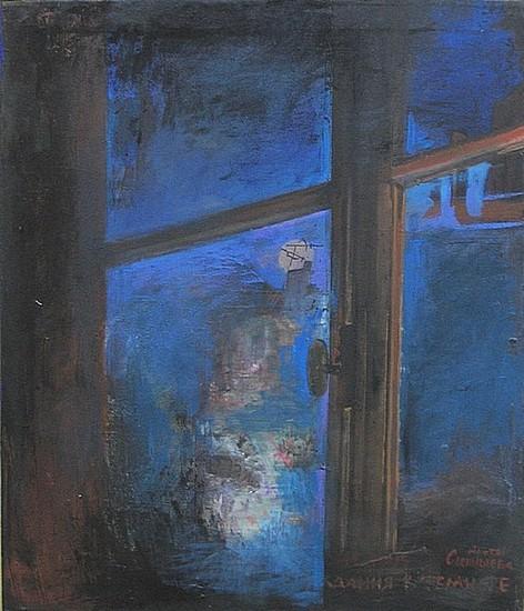 Блуждания в темноте 1996 г. 73х63 холст, акрил Цена: 41250