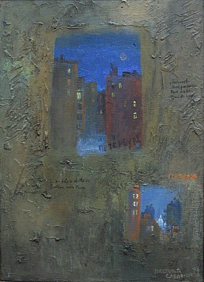 Петербург-Париж 1998 г. 70х50 холст, масло