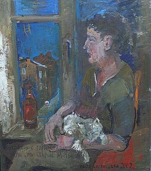 Портрет художника с горностаем 2002 г. 80х70 холст, масло Цена: 55000