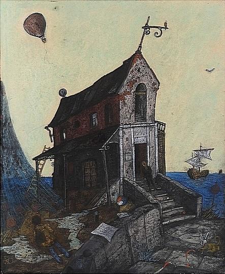 Дом один 2003 г. 60х45 картон, пастель Цена: 23000