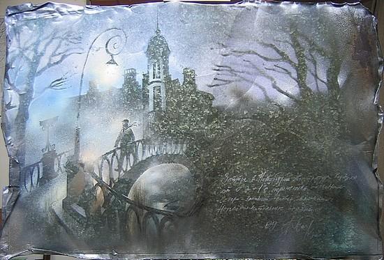 Прогноз погоды, из серии «Второе дыхание» 2009 г. металл, эмаль , масло