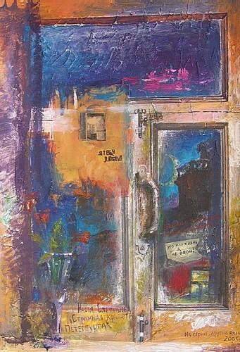 Странная красота Петербурга 2005 г. 60*40 картон, акрил Цена: 55000