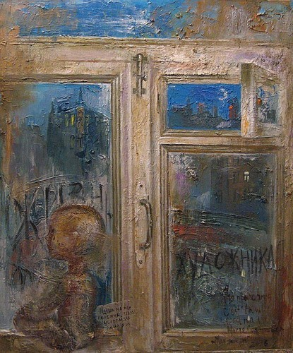 Жизнь художника 2006 г. 60*50 холст, масло Цена: 55000