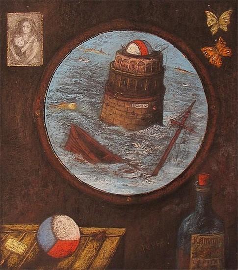 Прибытие - правая часть триптиха Иллюминаторы 2000 г. 60х50 картон, пастель Цена: 12000