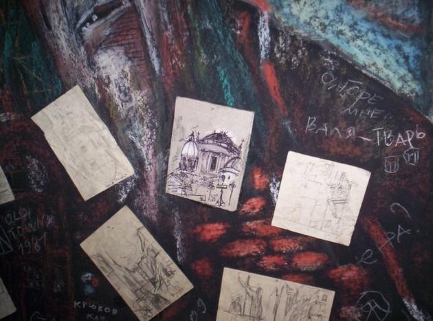 Плач Старого города - фрагмент картон, пастель