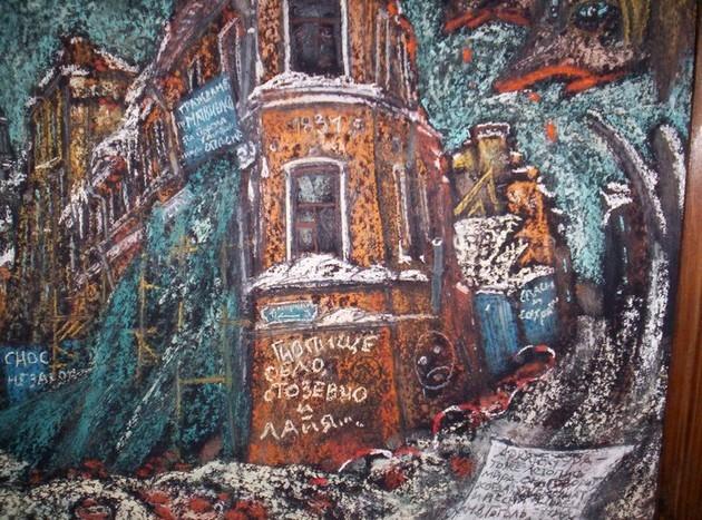 Дом Рогова - фрагмент 2010 г. картон, пастель