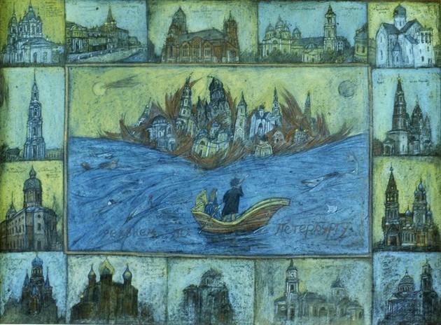 часть триптиха Исчезнувший Петербург 1990 г. картон, пастель